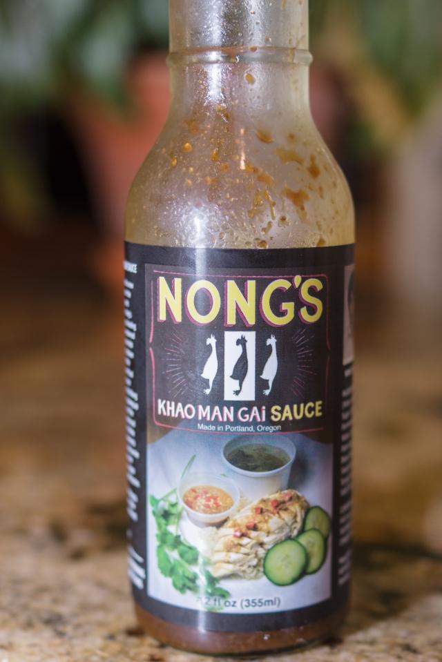 My current favorite rice sauce.